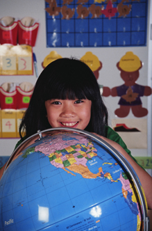 The Shain Group | Asian School